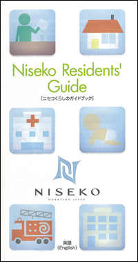 niseko_residents guide