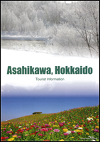 asahikawa_guide_map_en