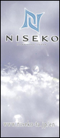 niseko_guidemap_en