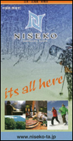 niseko_guidemap_sc