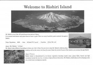 welcome_rishiri_en