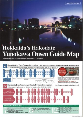 yunokawa_guidemap_en